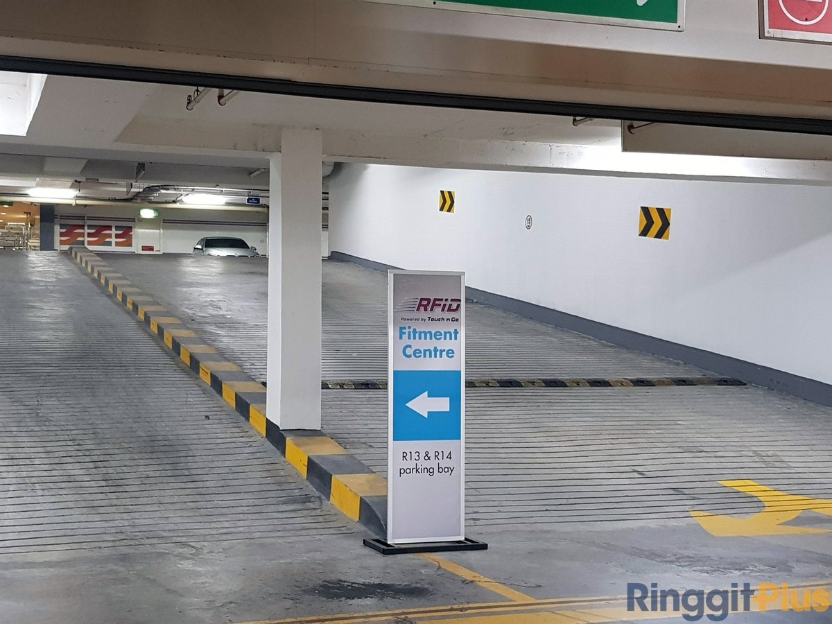 tng rfid fitment centre