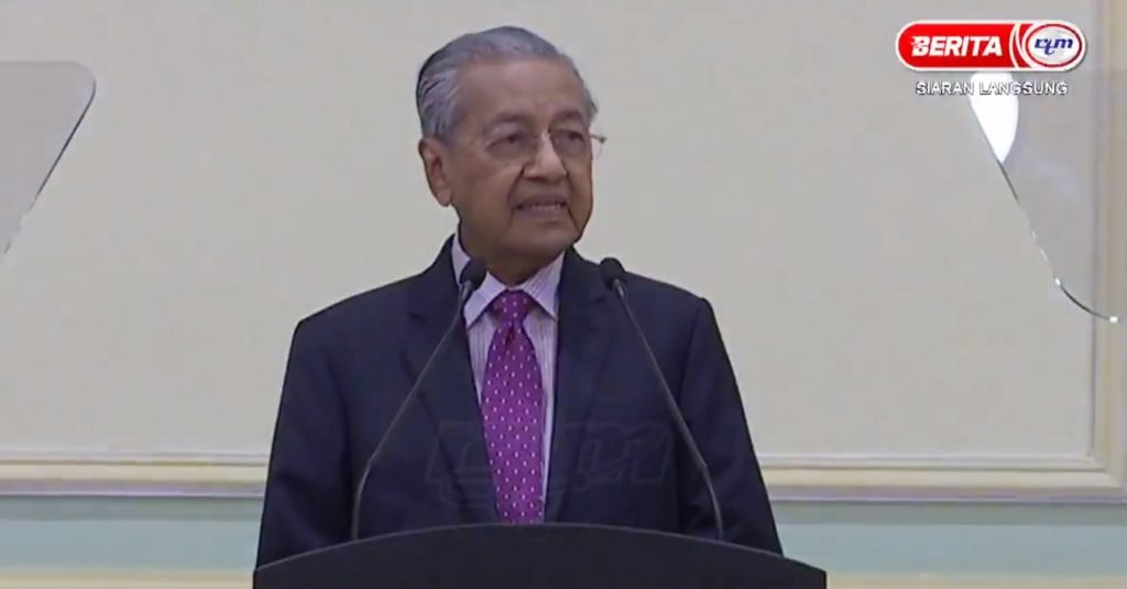 Mahathir Economic Stimulus Package 1