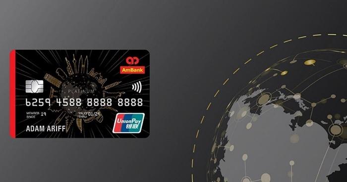 ambank unionpay platinum credit card
