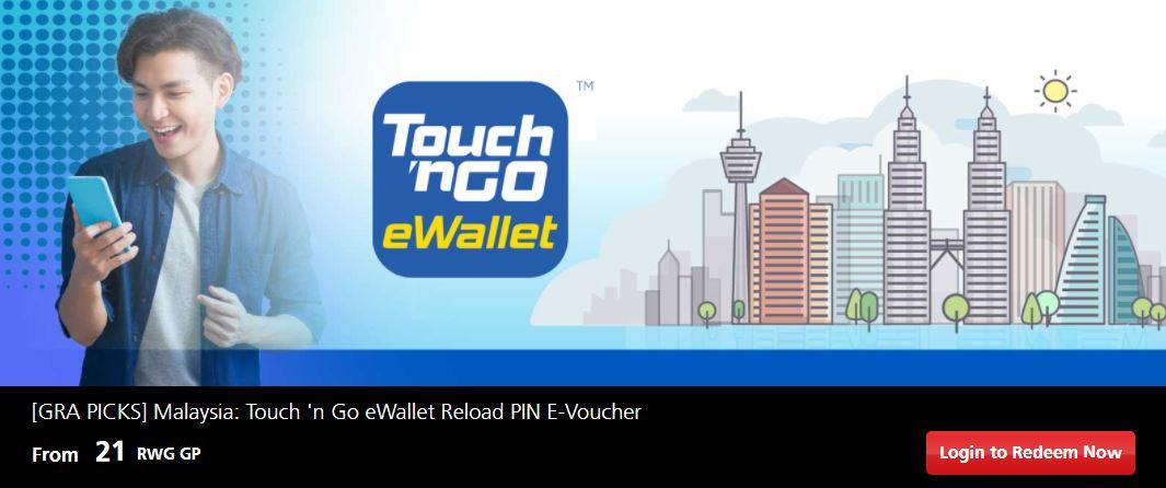 gra tng ewallet credit