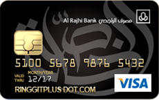 Al Rajhi Charge Card-i Visa Classic credit card