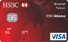 HSBC Amanah Advance Visa Platinum Credit Card-i credit card