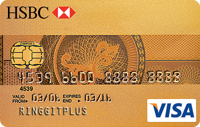 HSBC Visa Gold credit card