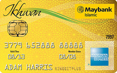 Maybank Islamic Ikhwan American Express Gold credit card