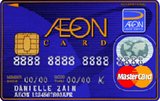 New AEON MasterCard Classic credit card