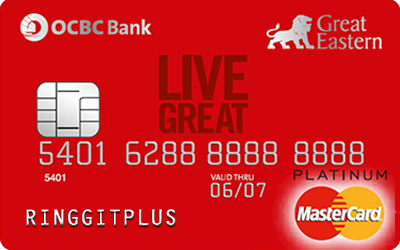 OCBC Great Eastern Platinum MasterCard credit card