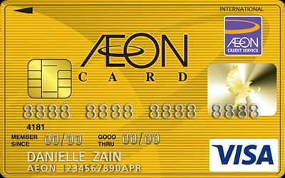 New AEON Visa Gold credit card