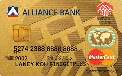 Alliance Bank Chinese Independent Schools MasterCard Gold credit card