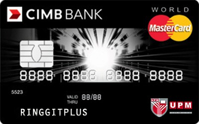 CIMB Direct Access Persatuan Alumni Universiti Putra Malaysia (PAUPM) World MasterCard credit card