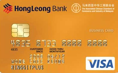 Hong Leong ACCCIM Card credit card