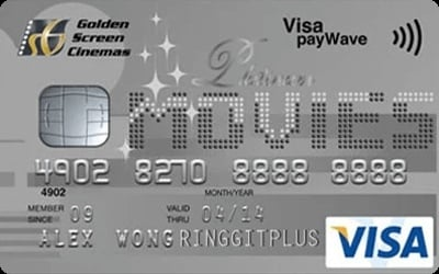 GSC - Hong Leong Platinum Visa credit card