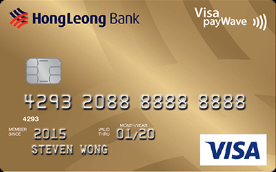 Hong Leong Gold Visa