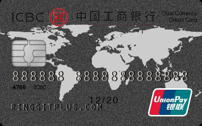 ICBC UnionPay Dual Currency Classic credit card