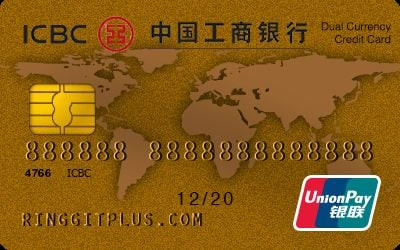 ICBC UnionPay Dual Currency Gold credit card