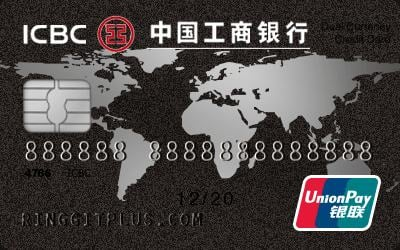 ICBC UnionPay Dual Currency Platinum credit card