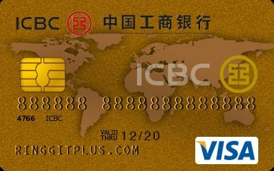 ICBC Visa Gold credit card