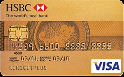 HSBC Visa Reward credit card
