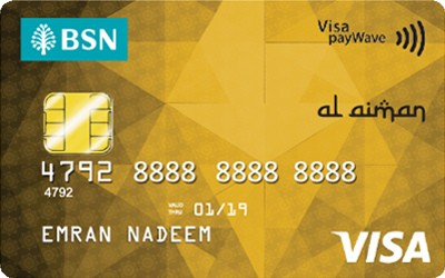 BSN Gold Visa Credit Card-i