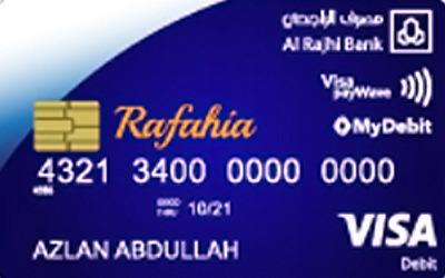 Al Rajhi Rafahia Debit Card-i