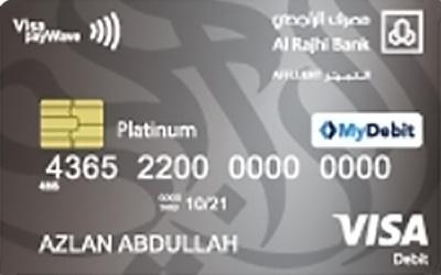 Al Rajhi Affluent Debit Card-i