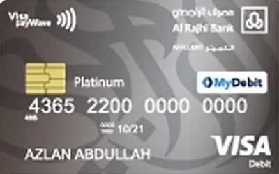 Al Rajhi Affluent Debit Card-i credit card