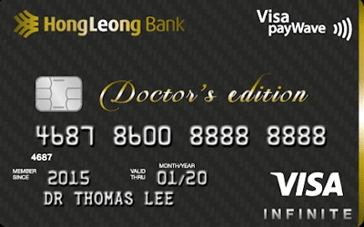 Hong Leong Visa Infinite Doctor's Edition