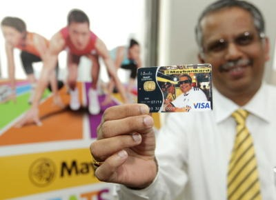 maybank personalised debit card