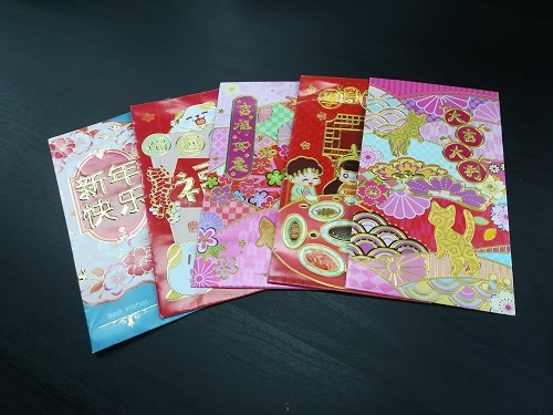 5 Places to Get Cheaper CNY Decorations