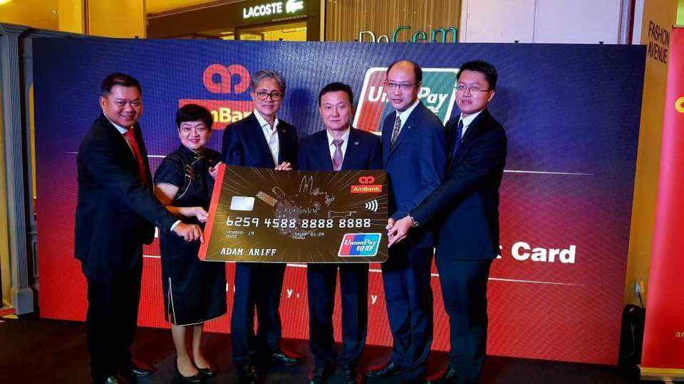 AmBank Launches New UnionPay Platinum Credit Card