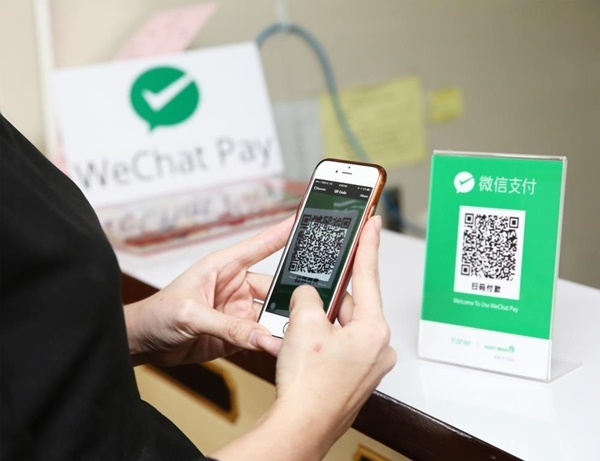 WeChat Pay Is Now Available In Malaysia: Everything You Need