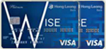 HongLeong Bank Wise Credit Card