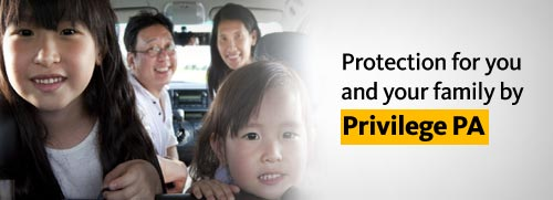 Maybank Personal Accident Plan