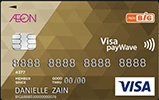 AEON BiG Visa Gold