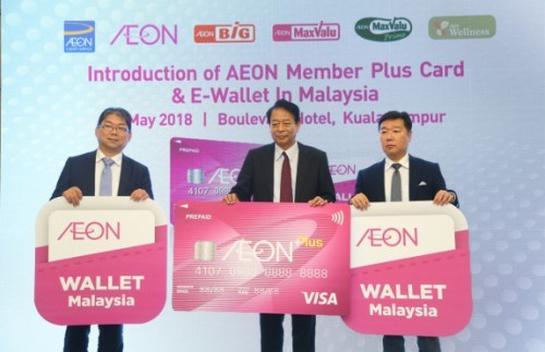 AEON Group Malaysia Introduces Its Own Mobile Wallet: AEON E-Wallet
