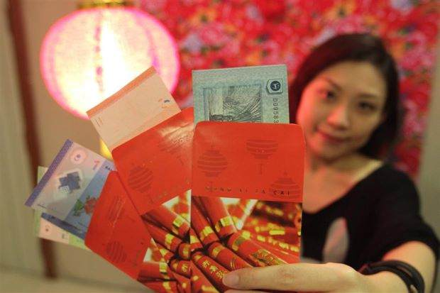 "How Much to Give in a Chinese New Year ""Ang Pow""?"