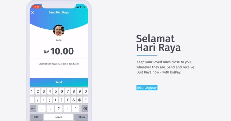 BigPay Lets Users To Send And Receive Electronic Duit Raya