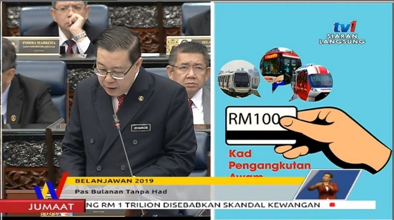 Budget 2019: Unlimited Public Transportation Pass Will Be Introduced in 2019