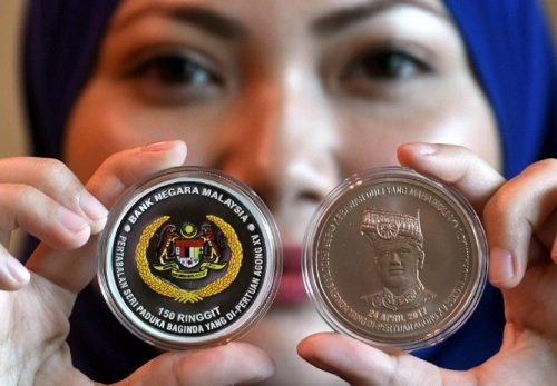 Should You Invest in the New Malaysian Commemorative Banknotes?