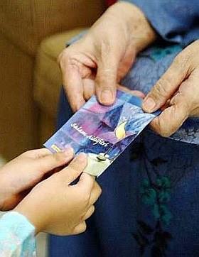 4 Financial Alternatives To Duit Raya
