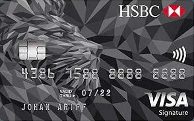 RinggitPlus HSBC Visa Signature