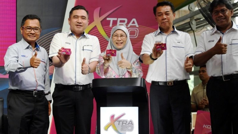 KTM Passengers Can Enjoy 20% Off All Rides With New Discount Card