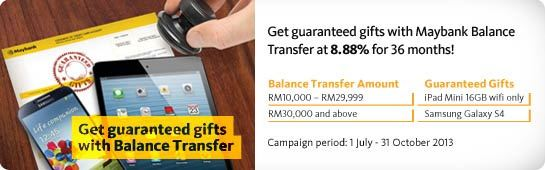 Maybank Guaranteed Gift Balance Transfer