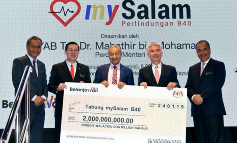 Dr Mahathir Launches MySalam Insurance Protection Scheme For B40 Group