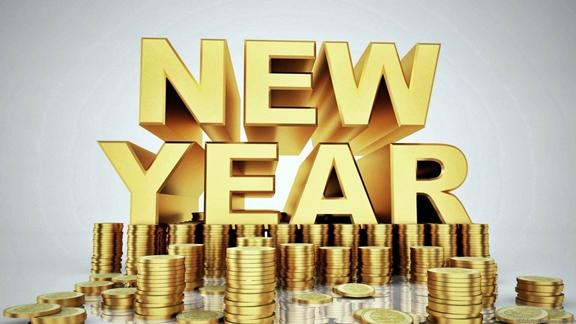 Money Reasons to Love the Year End