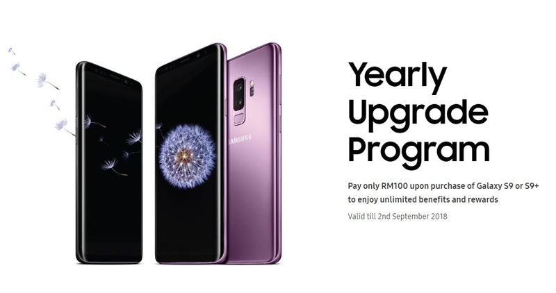 Can The New Samsung Yearly Upgrade Program Save You Money?