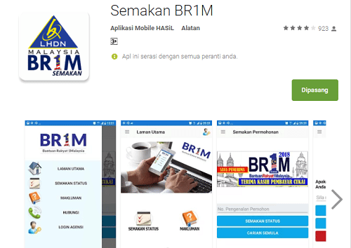 BR1M - Use Semakan BR1M to Check Your Application Status